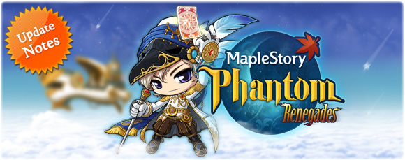 Phantom Update